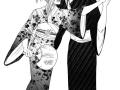 Ненджи и Ино
